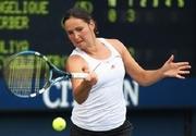 Юлия Бейгельзимер покидает турнир в Окленде
