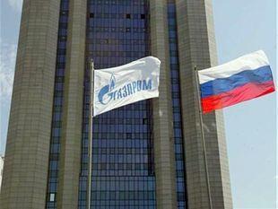 Газпром стал официальным партнером ФИФА