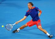 Australian Open. Долгополов без проблем вышел во второй круг