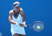 Australian Open. Цуренко выбывает из борьбы