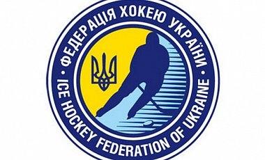 Винницкие Гайдамаки исключены из чемпионата Украины