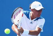Australian Open. Долгополов уступает Шарди