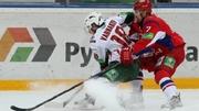 КХЛ.Обзор матчей 17 января