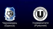 Черноморец добивается победы во втором спарринге