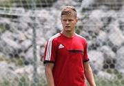 Дмитрий ЮСОВ: «Я буду прогрессировать и дальше»