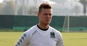 Краснодар подписал игрока сборной Исландии