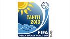 Сайт ФИФА: Украина - одна из лучших команд в пляжном футболе
