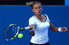 Леся Цуренко выбывает из борьбы на турнире в Гуанчжоу