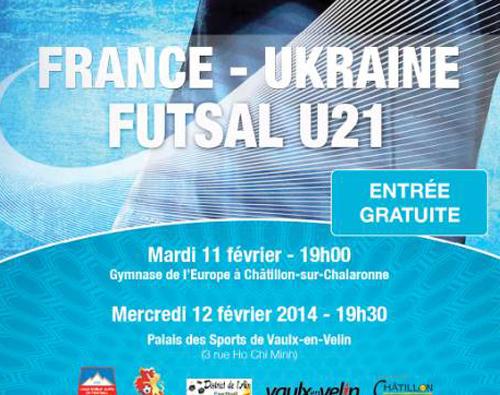 Сборная Украины(U-21) по футзалу проведет 2 матча во Франции