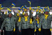 Форма Украины и России - одна из худших на открытии Игр