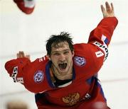 Овечкин сыграет в коньках в цветах российского флага