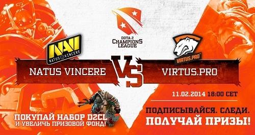 D2CL: Natus Vincere побеждают Virtus.Pro в упорной борьбе