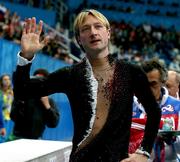 Сочи-2014. Плющенко снялся с соревнований из-за травмы