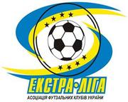Матч чемпіонату Екстра-ліги ЛТК – Енергія перенесено