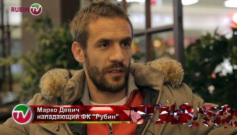 Марко ДЕВИЧ: «Благодарен Металлисту, что отпустил меня»