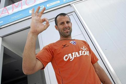 Наполи подписал контракт с вратарем Добласом