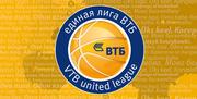 БК Донецк снялся с соревнований Единой Лиги ВТБ