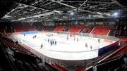 ОФИЦИАЛЬНО: Донбасс не будет играть матчи плей-офф в Донецке