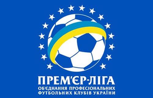 Судейские назначения на матчи 22-го тура Премьер-лиги
