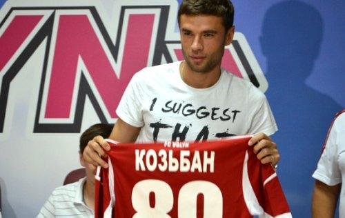 Дмитрий КОЗЬБАН: «Летом и осенью потеряли очень много очков»