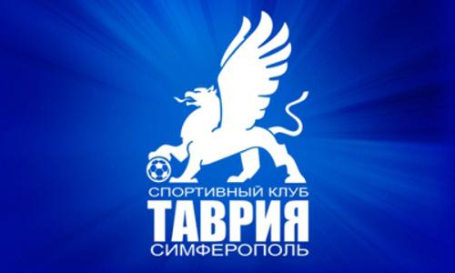 Таврия уведомила Черноморец о прибытии на матч в Одессу