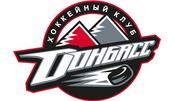 КХЛ ответила Донбассу
