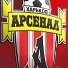 ФК «Арсенал» (Харьков) при поддержке Sport.com.ua открывает новый официальный сайт