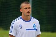 Полузащитник Динамо на просмотре в Унион Берлин