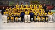 Заявка сборной Украины U18 на чемпионат мира в Словении