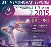 Спортивный календарь на 27 апреля – 3 мая+ ТВ-программа