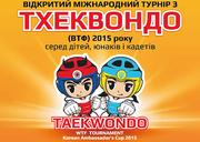 Киев примет турнир по тхэквондо на 760 спортсменов