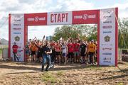 «Гонка нации» собрала более 1000 участников