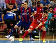 Барселона Алуспорт в первом матче 1/2 финала была настоящей