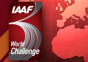 Четверо украинцев - в тройках на турнире в Дакаре