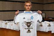 Буяльский подписал контракт с Динамо