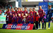 Московский ЦСКА пробился в Лигу чемпионов