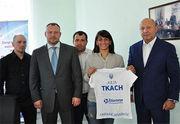 Компания «Здоровье» поддержит Юлию Ткач на Европейских играх