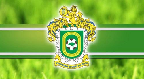 В Первой лиге-2015/2016 будет 16 команд