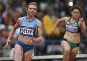 Женская сборная Украины победила в эстафете 4х100 на ЧЕ