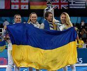 Украинские фехтовальщицы — чемпионки Европейских игр в Баку!