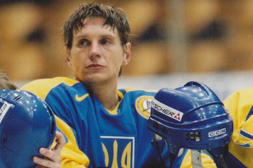 Ушел из жизни известный украинский хоккеист