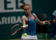 Леся Цуренко выиграла первый титул WTA в карьере