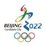 Олимпийские Игры-2022 примет Пекин