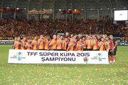 Галатасарай завоевал Суперкубок Турции