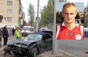Убивший семью футболист Пискун вернулся в большой футбол