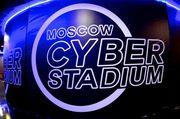 Фото Moscow Cyber Stadium прекращает свою работу
