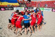 Пляжный футбол Украины: «Хит» делает золотой хет-трик!