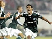Экс-капитан Металлиста отметился голом в Кубке Бразилии