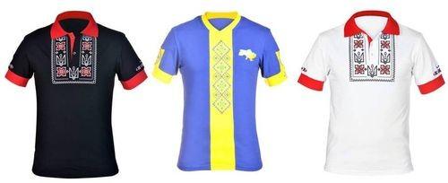 Поддержи сборную Украину в матче против Словакии
