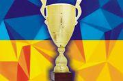 Гандбольный сезон в Украине стартует матчем за Суперкубок
